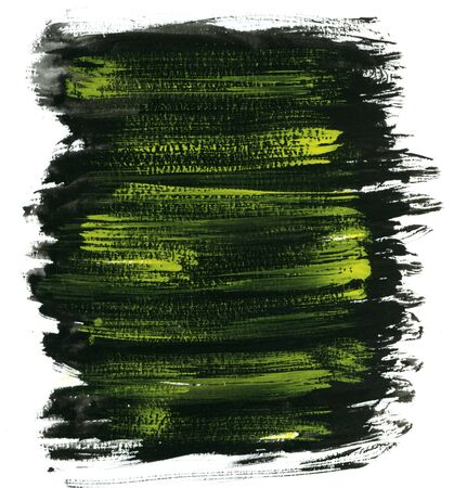 smudge: yellow and black abstract watercolor background with rough edges on white paper