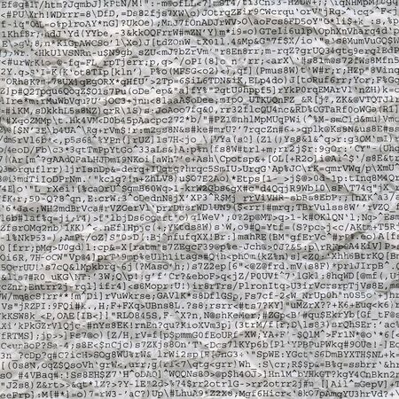meaningless: text without sense produced by a faulty software or user mistake - computer gibberish printout on white crumpled paper Stock Photo