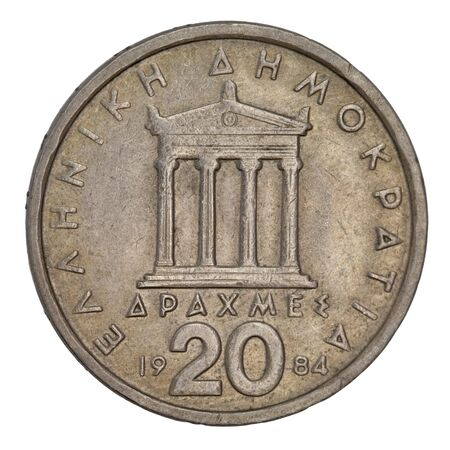 circulated: Parthenon, ancient Greek temple, schematically represented on old circulated 20 drachma coin from 1984 (copper with allumnium and nickel) Stock Photo
