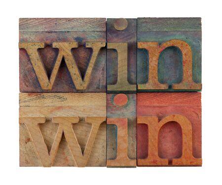 cooperativa: Victoria victoria estrategia o conflicto resoluci�n concepto - bloques de tipo de tipograf�a de madera vintage, manchados por la tinta de color, aislado en la composici�n de blanco, cuadrado  Foto de archivo