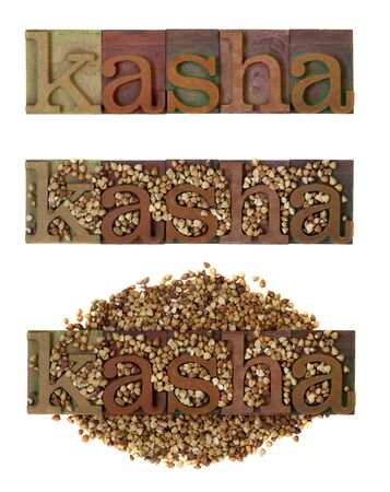 kasha word combined with roasted buckwheat grain, three layouts in vintage wooden letterpress type blocks, stained by color ink, isolated on white Stock Photo - 7398216