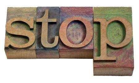 stop word in vintage wooden letterpress printing blocks Stock Photo - 7622777