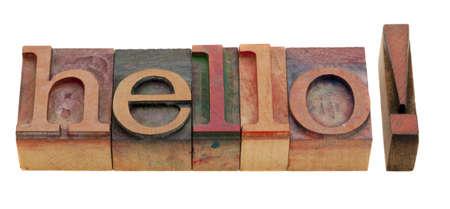 こんにちはの挨拶 - ビンテージ木製活版印刷白で隔離されるブロック内の単語