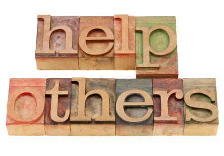 generosidad: ayudar a los dem�s motivacional recordatorio - frase en tipo de cosecha tipograf�a de madera, te�ido por tintas de color, aisladas en blanco Foto de archivo