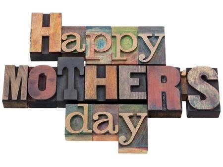 ヴィンテージの木製活版印刷ブロックで幸せな母の日