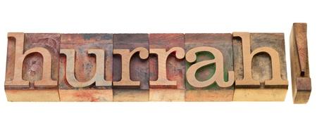 hurrah - isolated exclamation word in vintage wood letterpress printing blocks