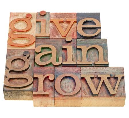 generosidad: dan, la ganancia y crecimiento personal, desarrollo de conceptos - resumen palabra aislada en bloques de madera de �poca impresi�n tipogr�fica Foto de archivo