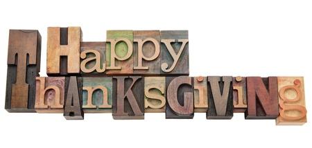 accion de gracias: Feliz Día de Gracias - texto aislado en bloques de madera de época impresión tipográfica Foto de archivo