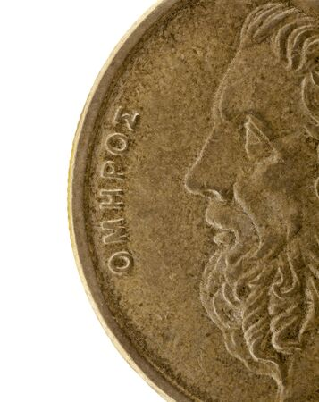 greek coins: portrait of Homer, legendary ancient Greek epic poet, author of the Iliad and Odyssey, a detail of 50 drachma circulated coin from 1988 (copper with alumnium and nickel), 2x life-size magnification Stock Photo
