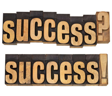 success question and confirmation with exclamation - isolated word in vintage wood type Stock Photo - 12358994