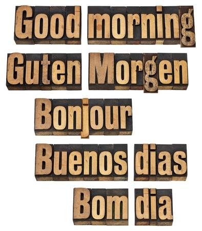 Goede morgen in vijf talen - Engels, Duits, Frans, Spaans en Portugees - een collage van losse woorden in vintage boekdruk hout soort Stockfoto