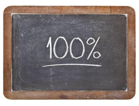 one hundred percent - white chalk handwriting on isolated vintage slate blackboard Stock Photo - 12871335