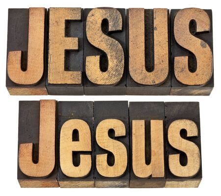 Jesus - isolated word in vintage letterpress wood type, two layouts in upper- and lowercase Stock Photo - 13637076