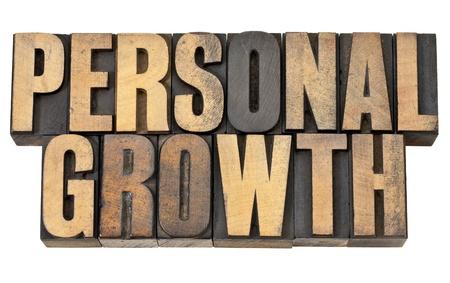 개인의 성장 - 자체 개발 개념 - 빈티지 활자 나무 종류에서 격리 된 텍스트 스톡 콘텐츠