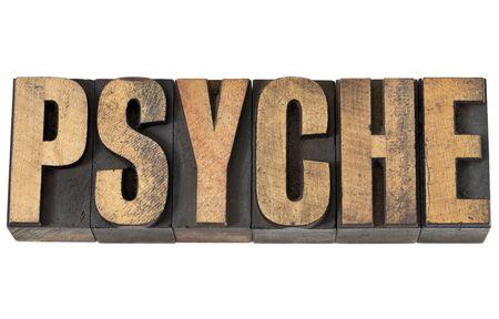 psique: psique - texto aislado en el tipo de cosecha de madera de tipograf�a