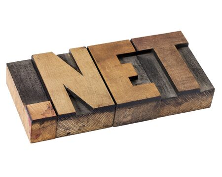 dot net internet domain  for network - isolated text in vintage letterpress wood type Stock Photo - 15776584