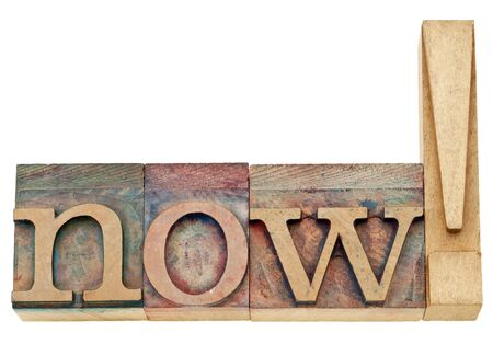 now exclamation - isolated text in vintage letterpress wood type blocks Stock Photo - 16529551