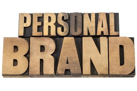個人的なブランド - 混合活版木材の種類印刷ブロックの分離のテキスト 写真素材