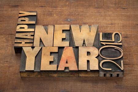 fond de texte: Happy New Year 2015 salutations - texte dans des blocs de cru de type bois typographique sur un fond en bois grunge Banque d'images