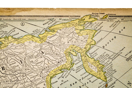 copyrights: Siberia and Russia on vintage 1920s map, selective focus (printed in 1926 in New International Atlas of the World - copyrights expired) Stock Photo