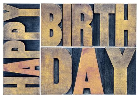 gelukkige verjaardag groeten card - geïsoleerde tekst abstract - boekdruk hout soort blokken geschaald naar een rechthoek Stockfoto