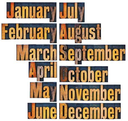 calendario julio: 12 meses de enero a diciembre - un conjunto de palabras aisladas en bloques de tipo de madera de tipograf�a manchados por tintas de color