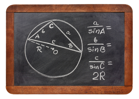 explained: Law of sines explained on a blackboard, rough white chalk sketch