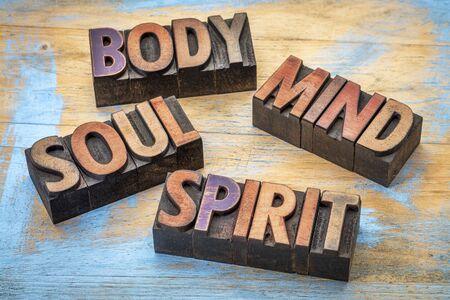 cuerpo, mente, alma y espíritu -text palabra resumen en bloques de impresión tipográfica madera cosecha grunge contra la madera del grunge Foto de archivo