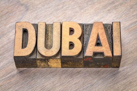 Dubai word abstract in vintage letterpress wood type Imagens