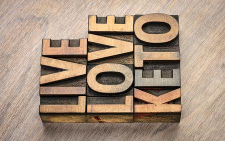 live, love keto word abstract in vintage lettterpress wood type - ketogenic diet concept Banco de Imagens