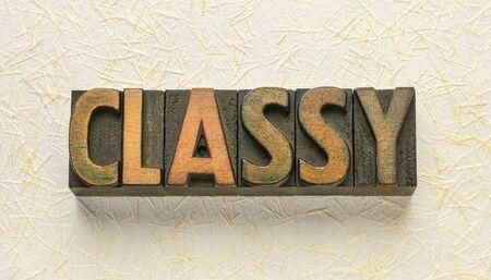 classy word abstract in vintage letterpress wood type printing blocks Zdjęcie Seryjne - 124997586