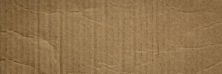 rectangular piece of corrugated brown cardboard, long web banner Stock Photo