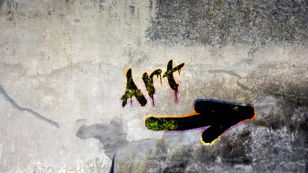 Wall Graffiti the Direction Way to Art Stock fotó - 121684153