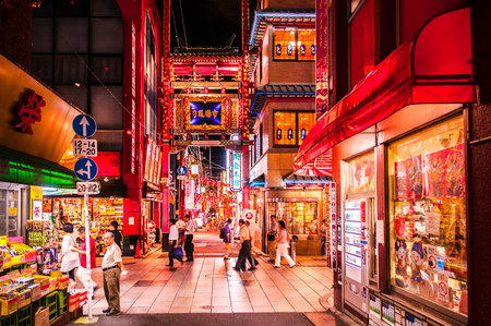 Yokohama, JAPAN - June 27, 2014 : Shopping street in  China town Yokohama at night. Famous for delicious chinese food and shopping spot for tourist.
