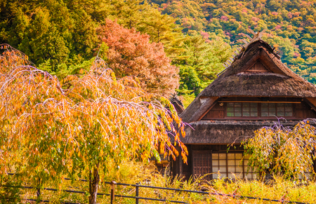 Old Japanese thatched house at Saiko Iyashi no Sato Nenba, Yamanashi, Japan Stock Photo