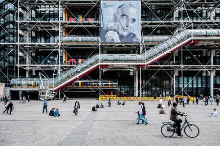 JUNE 9, 2011 PARIS, FRANCE : Centre Georges Pompidou,  modern art museum with unique designs architecture near Marais district Editorial