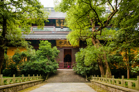 AUG 17, 2011 Hangzhou, China : The prayer hall of Lingyin temple, sacred place for monks use for praying and other religion related activity.