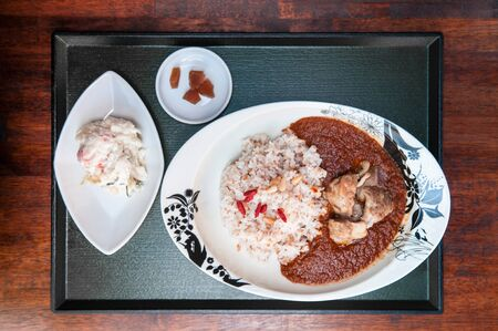 Japanese Herb rice and chicken curry