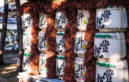 OCT 31, 2011 Nara, JAPAN : Japanese Sake rice wine barrels were keep at Yakushiji temple.