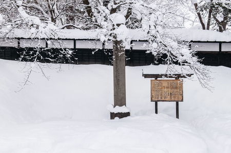 JAN 21, 2014 Hirosaki, Aomori, Japan : Wooden sign at  Hirosaki Castle in winter season, whole area covered with white beautiful snow, Aomori, Tohoku, Japan