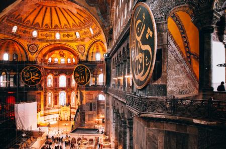 DEC 31, 2017 Istanbul, TURKEY : Beautiful extrodinary interior details of Hagia Sophia, ancient fresco-secco painting.
