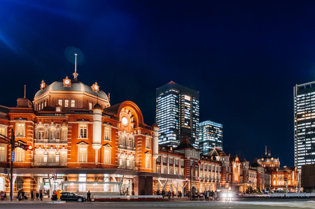 Tokyo station, night shot of historic railway station in  Marunouchi business district of Chiyoda, Tokyo, Japan Editorial