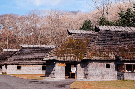 NOV 20, 2013 Hokkaido, JAPAN - Shiraoi Ainu Museum is one of the countrys best museums about the Ainu, the indigenous people of northern Japan. Editöryel