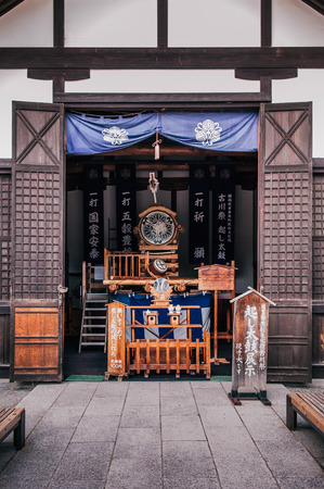 MAY 26, 2013 Gifu, JAPAN - Old Taiko drum shrine at Hida no Takumi Bunkakan museum or Takumikan Craft Museum of Hida Furukawa town old historic town.