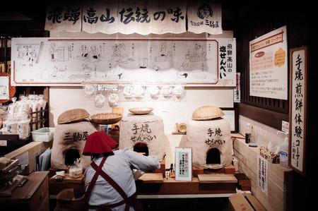 MAY 26, 2103 Takayama, Gifu, Japan - Making Japanese Senbei rice cracker traditional snack in vintage brick stoves, Japanese street food  snack making 報道画像