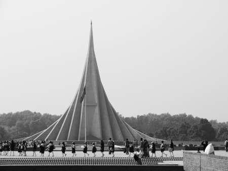 FEB 13,2012 Dhaka, Bangladesh - Pyramid shaped building of National Martyrs Monument. Bangladesh Liberation War memorial in Savar near Dhaka. Design by Syed Mainul Hossain Publikacyjne
