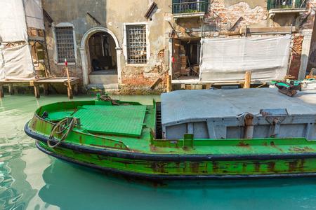 refit: Refit buildings on venice Canal Stock Photo