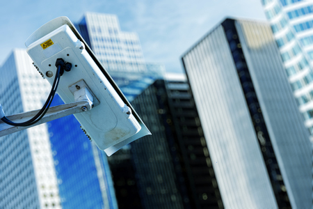 big brother spy: security camera and urban video
