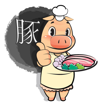 Pig Chef Character Vector