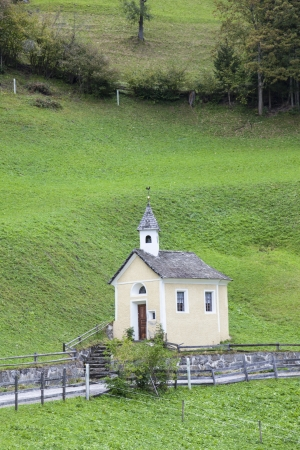 A small chapel by the roadside photo